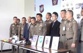 中国女商人在泰国被绑架 法庭再次抓捕6名嫌犯