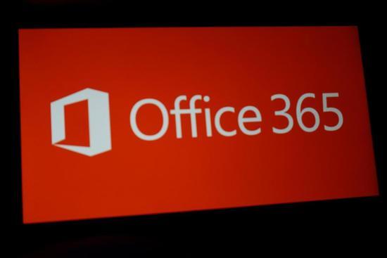 继Office 365之后,微软又把 Skype塞进了宝马