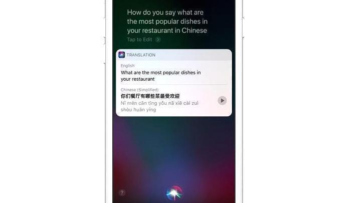 苹果即将发布iOS 11这五大有用新功能不可不知