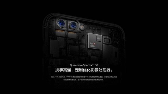 首发骁龙660芯片 OPPO R11性能专项评测
