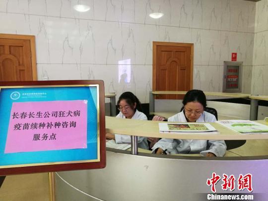云南省启动长春长生狂犬病疫苗续种补种工作