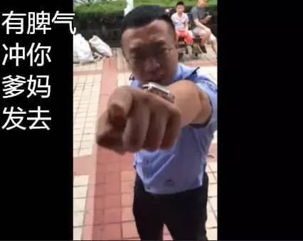女司机发视频曝光交警粗暴执法 被网友集体痛斥