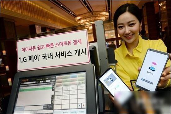 LG Pay或今年6月登陆美国:中端机随后尝鲜