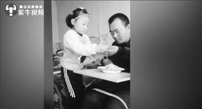 6岁女孩照料高位截瘫爸爸一年多:为爸爸不觉得累