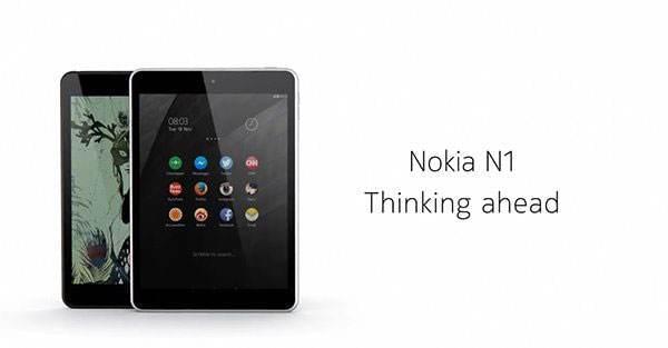 诺基亚回归:除了手机还要发布新款平板电脑的照片 - 1
