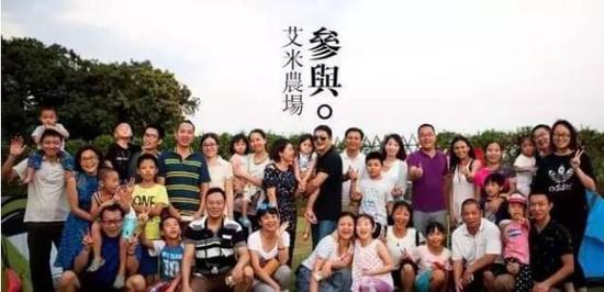 国内首个共享农场品牌在广州诞生!不用出国就可以拥有自己的艾米农场!