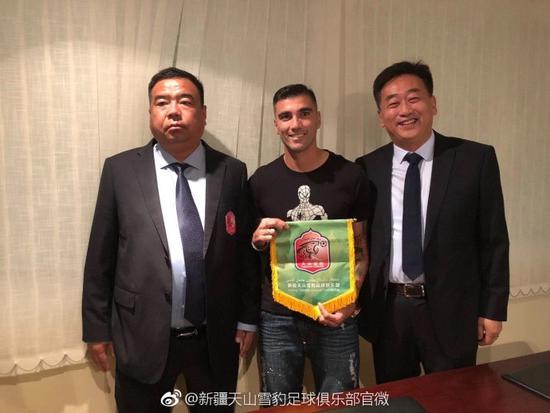 新疆天山雪豹宣布雷耶斯加盟 前阿森纳巨星踢中甲