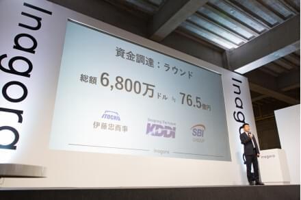 这家中国电商或改变日本电商格局