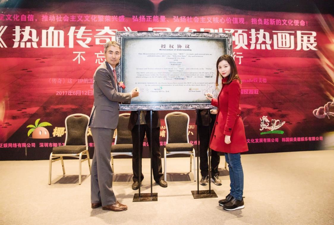 《热血传奇》网络剧整装待发 预热画展在京开幕