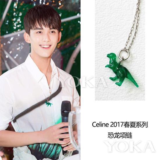 吴磊佩戴celine项链(艺人图片来源于吴磊工作室微博)