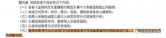 《H1Z1》遭熊猫TV禁播:《绝地求生》会步后尘么?