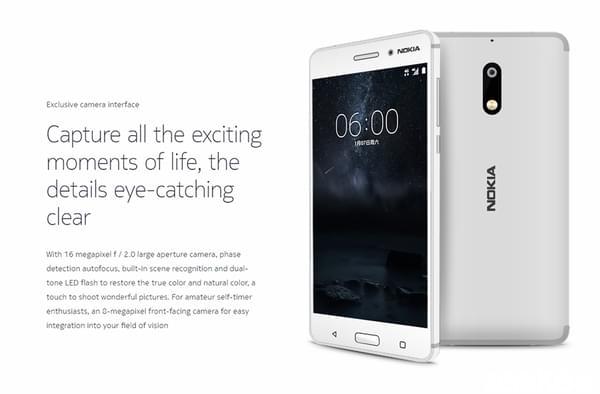 诺基亚6白色版在海外电商亮相的照片