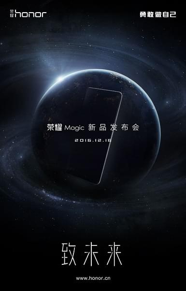 荣耀Magic谍照曝光:屏占比赶超小米Mix?的照片 - 2