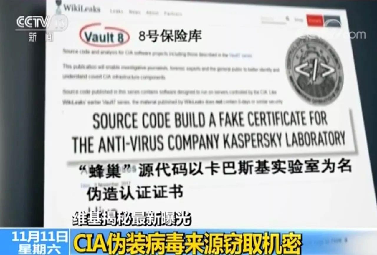 美中情局又遭曝光:研发病毒偷机密 让他国背黑锅