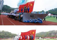 重庆一高校运动会开幕式堪比阅兵式……