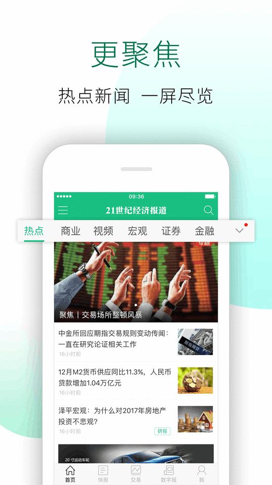 1080 平台推广图1.png
