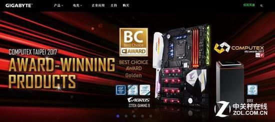 技嘉科技新产品亮相2017台北国际电脑展