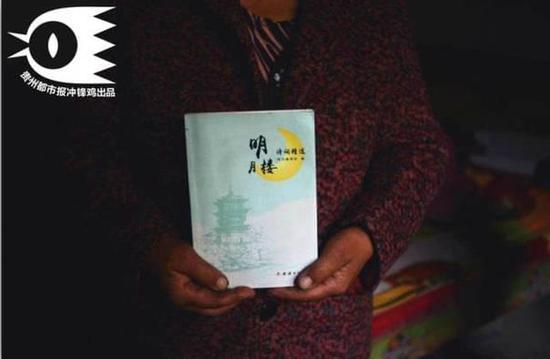 贵州95后诗人悬树自杀:残疾贫穷孤独一直缠绕着他