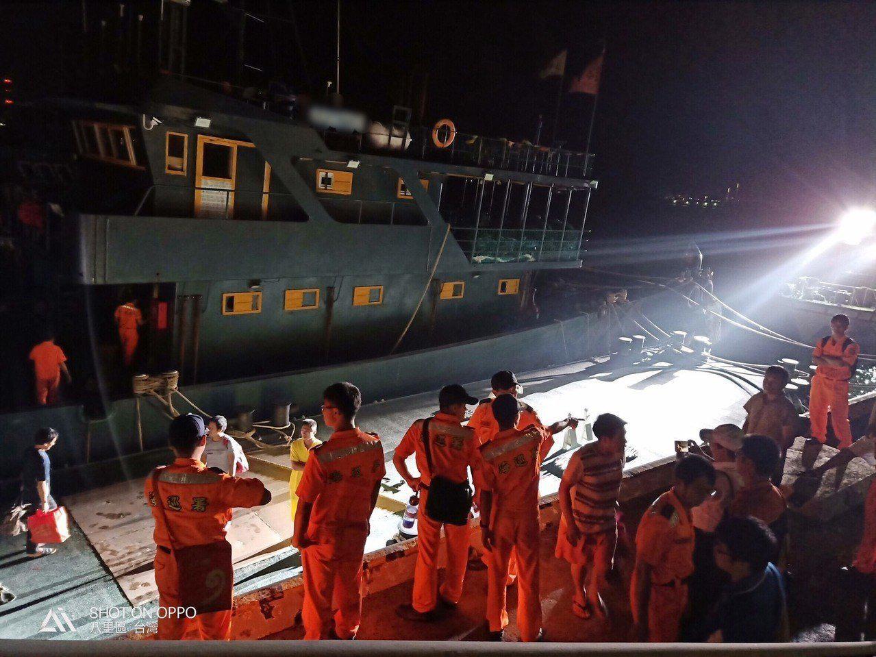 """台当局以""""越界""""为由扣留大陆渔船36天 罚款80万元"""