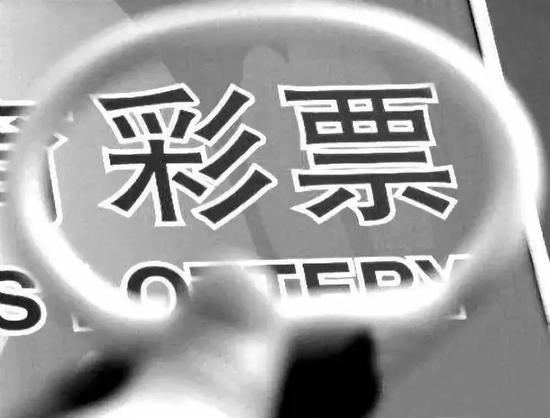 民政部召开警示教育大会 与彩票腐败大案有关