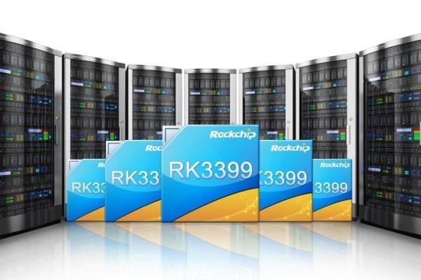 中国芯高性能计算平台发布 CPU性能可无限叠加的照片 - 1