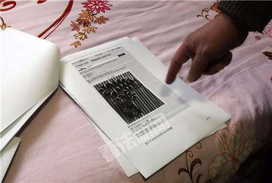 杀妻藏尸案今日开庭 事发前丈夫曾网购杀人书籍