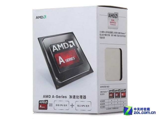 低端入门娱乐U_AMD_A4-7300京东价239元