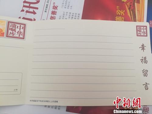 """一张空白的""""幸福留言卡""""。上官云 摄"""