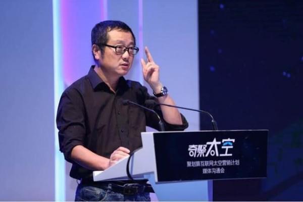阿里发布卫星计划 聚划算欲将电商营销太空化的照片 - 2