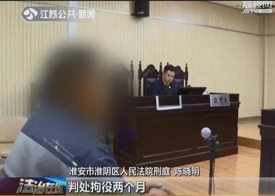 男子醉驾送朋友回家后被对方举报 被判处拘役