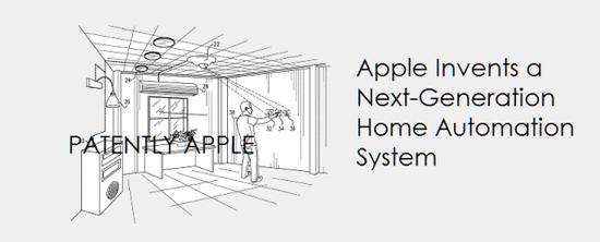专利显示苹果将开发新式家庭自动化系统