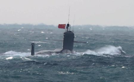 日媒:中国核潜艇进入钓鱼岛毗邻区 上浮并高挂国旗