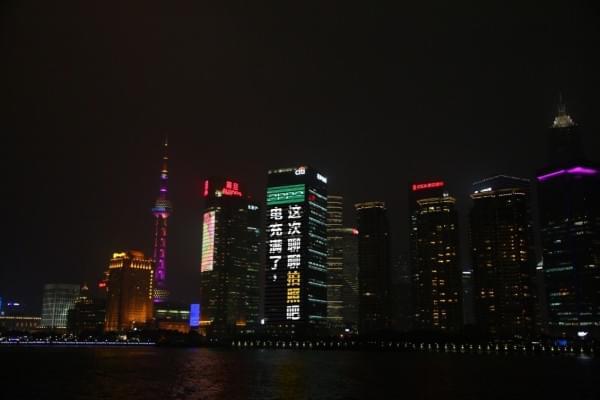 OPPO新机R9s在多城市地标曝光 拍照功能突出的照片 - 2