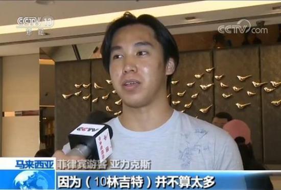 马来西亚开征旅游税 外国游客入住酒店须交税