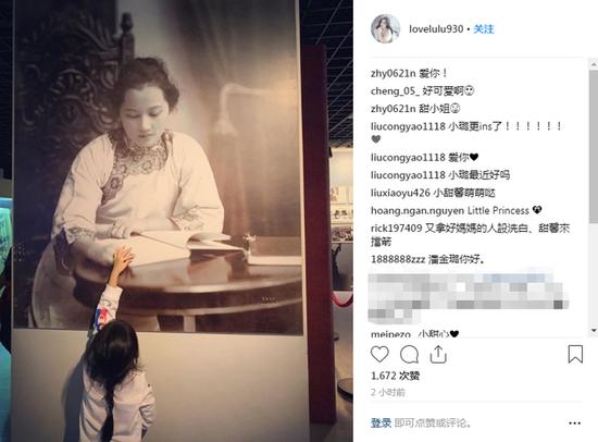 李小璐在社交平台晒照