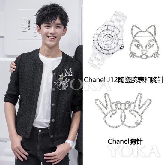 吴磊佩戴Chanel胸针和腕表(艺人图片来源于吴磊工作室微博)