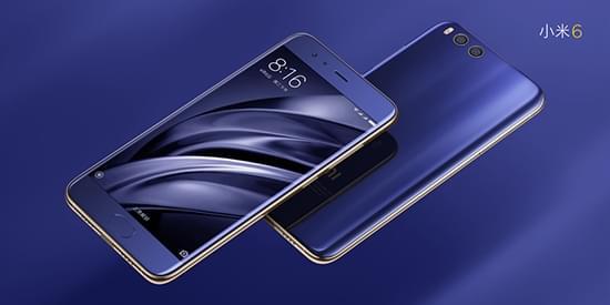 小米手机6正式发布:iPhone同款双摄 2499元起的照片 - 1