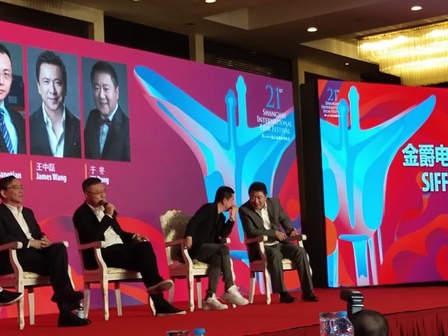 光线传媒王长田:中国电影行业第一次危机正在到来