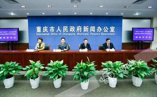 重庆国际半程马拉松12月4日开跑 设置迷你跑参赛门槛更低
