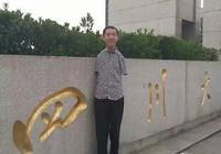 """川大608分""""无臂考生"""" 获中国大学生自强之星标兵"""