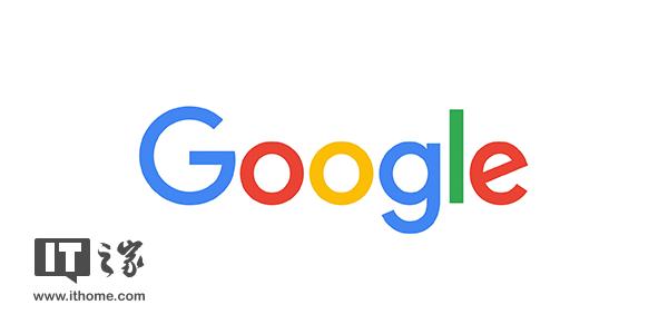 欧盟:将对谷歌进行安卓和广告两项反垄断调查