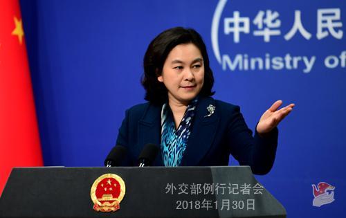 中方是否希望中英合作继续引领潮流?外交部回应