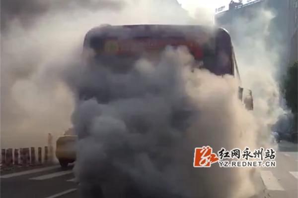 湖南永州一公交车行驶途中突冒浓烟 无人员伤亡