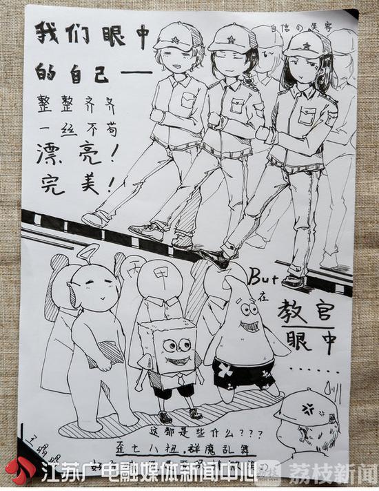 高校新生手绘军训日记:教官眼中的我们是海绵宝宝