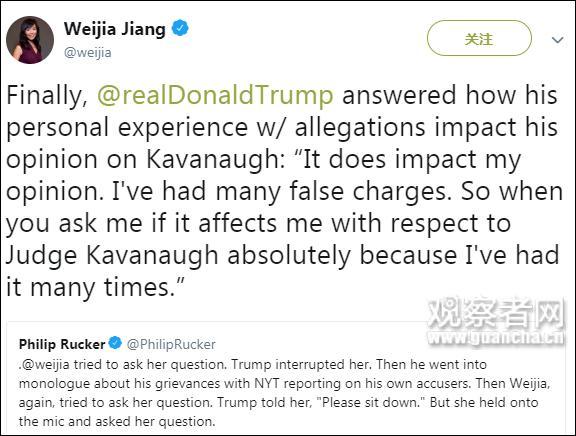 华裔女记者追问性侵案 特朗普打断提问:你坐下
