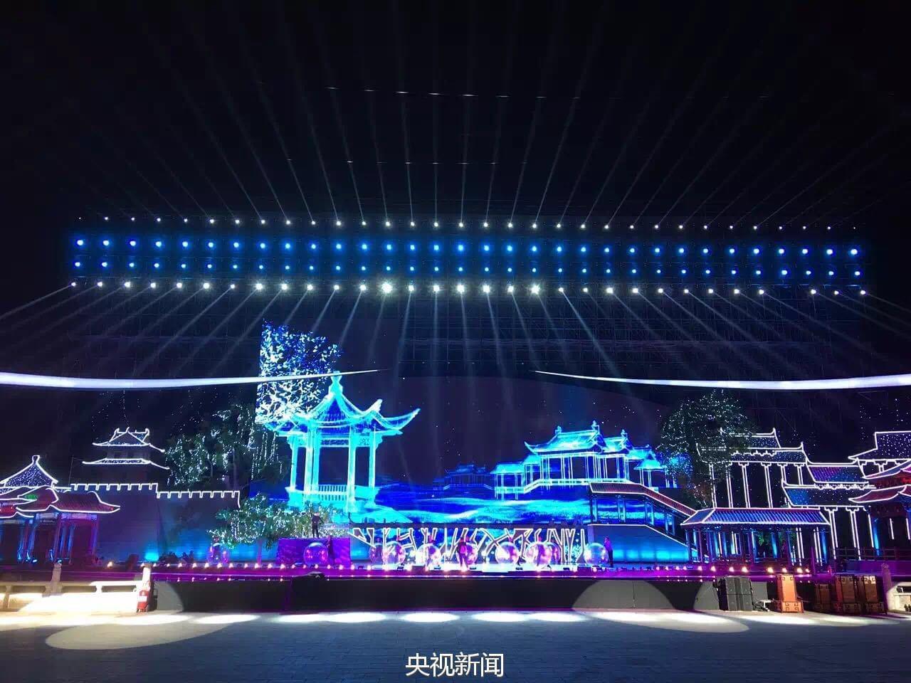 中秋晚会节目单