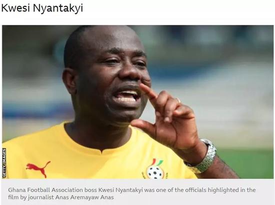 BBC记者曝猛料:600美元就能贿赂一个世界杯裁判