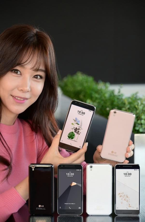 LG U系列手机发布:远古级低配卖2300元的照片 - 3