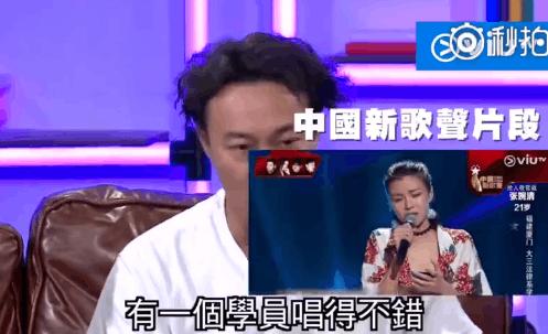 陈奕迅曝新歌声导演提示他按键 为节目增戏剧性