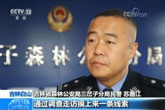 警方侦查发现这两起案件是名叫刘加山的人所为,而此时刘加山已经不知所踪。